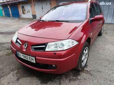 Купить авто бу в Полтаве - купить на Автобазаре