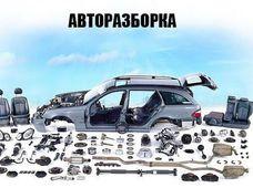 Запчасти на Fiat grande punto в Одессе - купить на Автобазаре