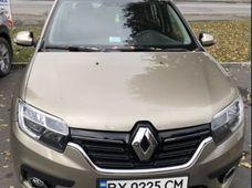 Купить авто бу в Хмельницком - купить на Автобазаре