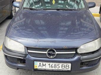 Авто Универсал 1995 года б/у в Киеве - купить на Автобазаре