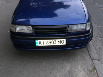 Продажа б/у авто 2000 года в Киевской области - купить на Автобазаре