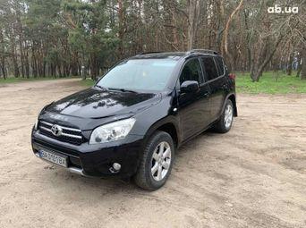 Продажа б/у авто в Кропивницком - купить на Автобазаре