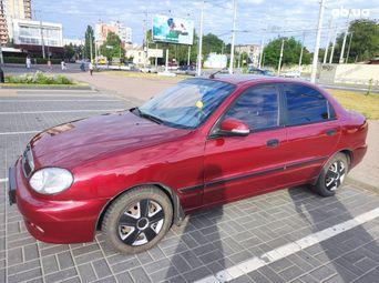 Купить авто бу в Черниговской области - купить на Автобазаре