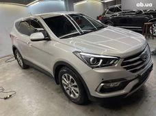 Купити авто бу в Україні - купити на Автобазарі