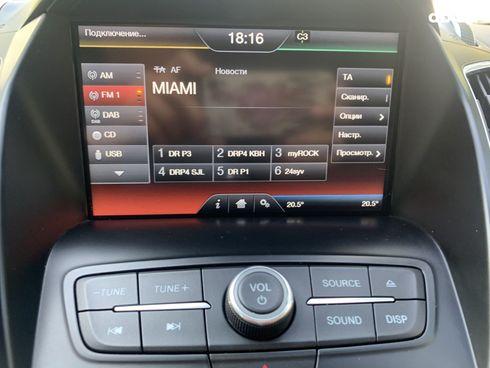 Ford C-Max 2015 серый - фото 15
