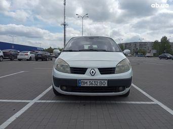 Продажа б/у авто 2003 года в Сумах - купить на Автобазаре