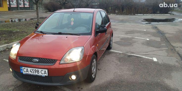 Ford Fiesta 2008 красный - фото 1