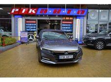 Купить Honda Accord бу в Украине - купить на Автобазаре