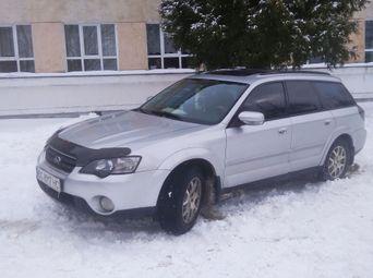Продажа Subaru б/у 2005 года - купить на Автобазаре