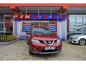 Автомобиль бензин Ниссан Rogue б/у - купить на Автобазаре