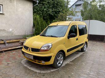 Купить авто бу в Ужгороде - купить на Автобазаре