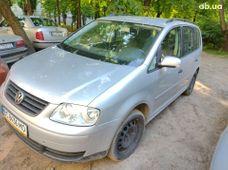 Продажа б/у Volkswagen Touran во Львове - купить на Автобазаре