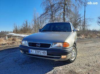 Авто Механика 1996 года б/у в Киевской области - купить на Автобазаре