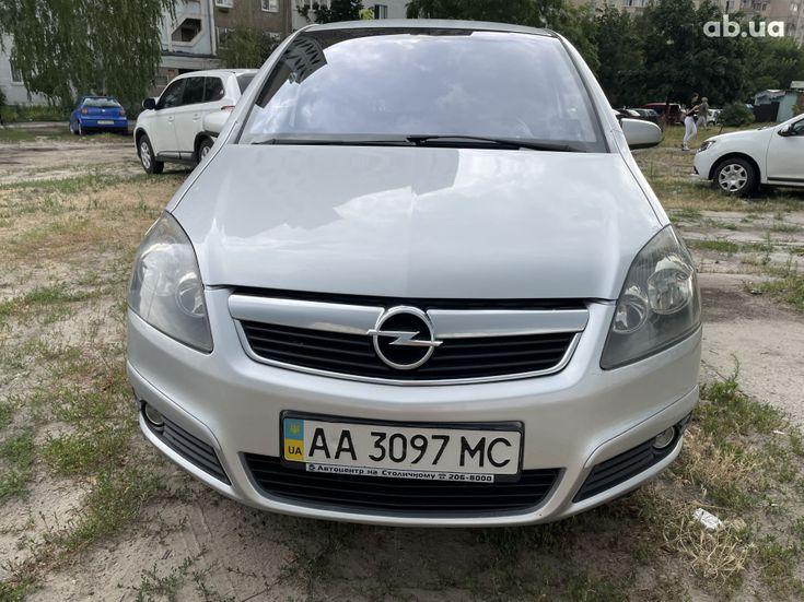 Opel Zafira 2007 серый - фото 20