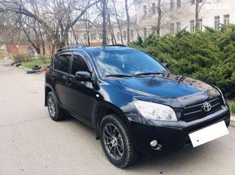 Купить Кроссовер Toyota RAV4 бу - купить на Автобазаре