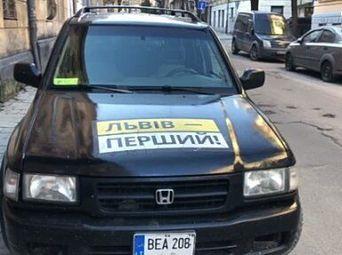 Авто Внедорожник 2000 года б/у во Львове - купить на Автобазаре