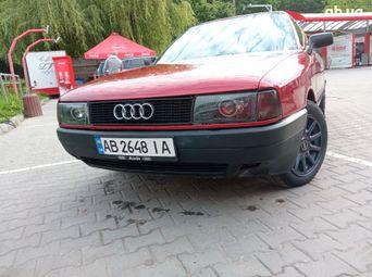 Продажа б/у Audi 80 1988 года - купить на Автобазаре