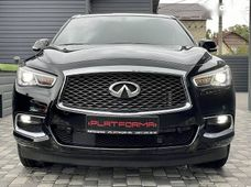Купить Infiniti машины бу в Украине - купить на Автобазаре