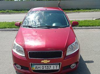 Купить авто бу в Донецкой области - купить на Автобазаре