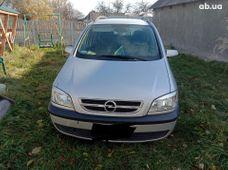 Купить Opel бу в Украине - купить на Автобазаре