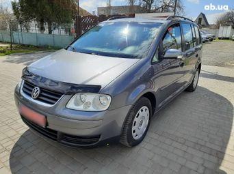 Бензиновые авто 2006 года б/у в Николаеве - купить на Автобазаре