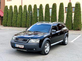Авто Универсал б/у - купить на Автобазаре