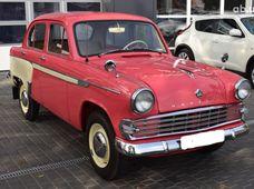 Купить авто бу в Одесской области - купить на Автобазаре