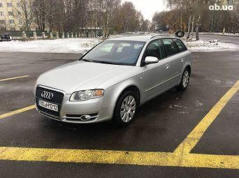 Продажа б/у авто в Сумской области - купить на Автобазаре