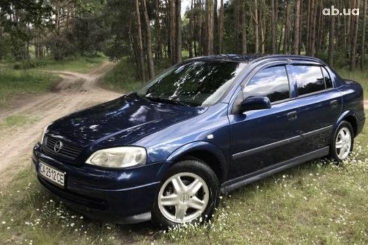 Opel Astra G 2003 синий - фото 1