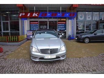 Авто Автомат 2010 года б/у - купить на Автобазаре