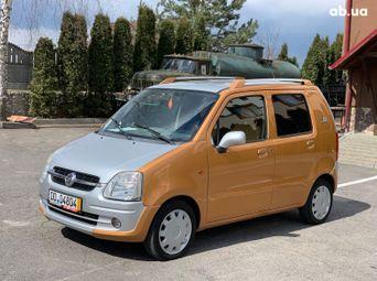 Бензиновые авто 2002 года б/у в Тернополе - купить на Автобазаре
