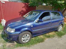 Купить авто бу в Херсонской области - купить на Автобазаре