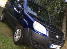 Купить авто бу в Луцке - купить на Автобазаре