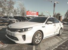 Продажа Kia б/у - купить на Автобазаре