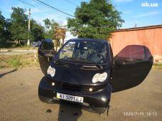 Купить Смарт машину в Украине - купить на Автобазаре