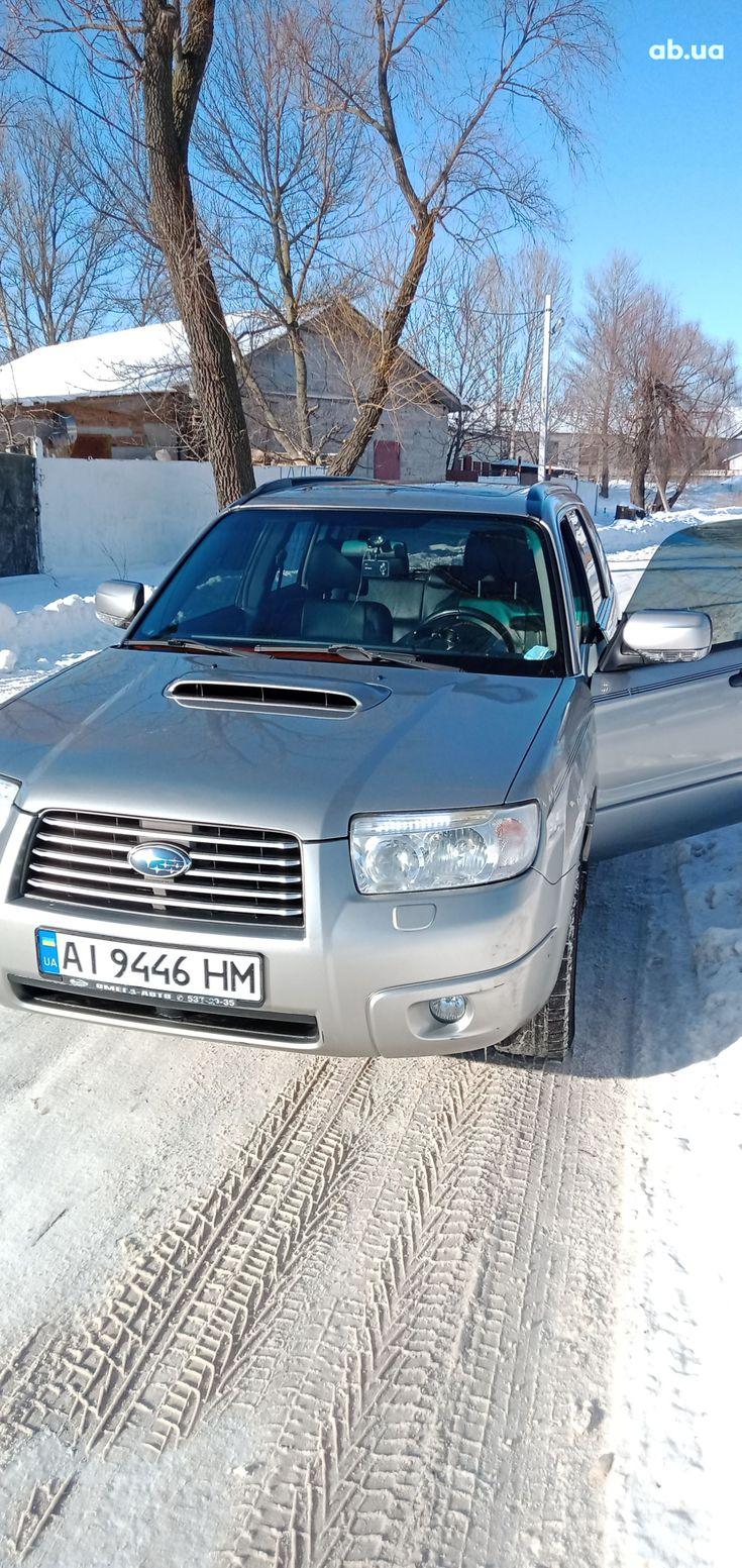 Subaru Forester 2006 серый - фото 1