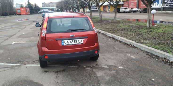 Ford Fiesta 2008 красный - фото 9