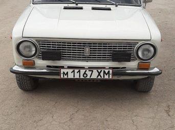 Продажа б/у авто в Хмельницкой области - купить на Автобазаре