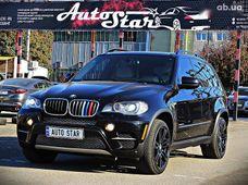 Купить авто бу в Черкассах - купить на Автобазаре