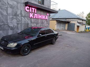 Продажа Mercedes-Benz б/у 2003 года в Киеве - купить на Автобазаре
