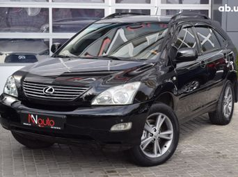 Продажа б/у авто 2004 года в Одессе - купить на Автобазаре