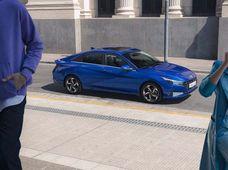Купити нове авто в Україні - купити на Автобазарі