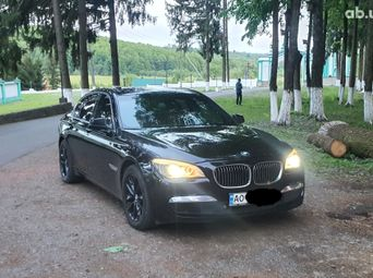 Продажа BMW б/у в Закарпатской области - купить на Автобазаре