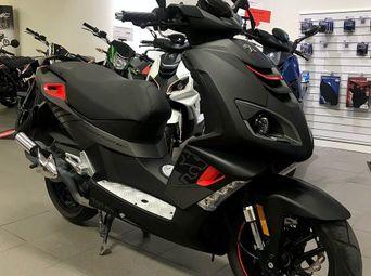 Купить скутер  - купить на Автобазаре