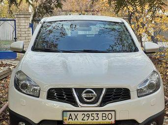Бензиновые авто 2013 года б/у в Харькове - купить на Автобазаре