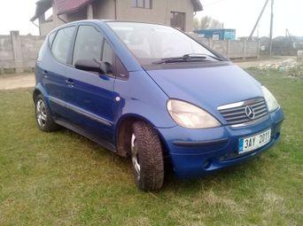 Продажа б/у авто в Ужгороде - купить на Автобазаре