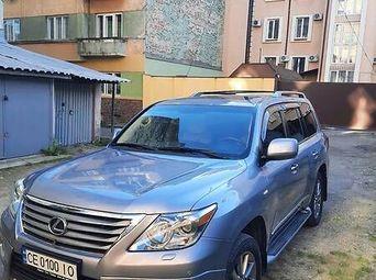 Продажа б/у авто в Черновцах - купить на Автобазаре