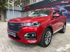Купить машину Haval в Украине - купить на Автобазаре