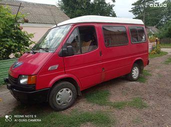 Купить авто бу в Житомирской области - купить на Автобазаре