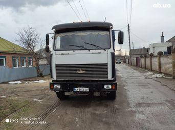 Купить грузовик в Харьковской области - купить на Автобазаре